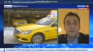 Конфликт в бизнес среде такси (часть 1)(, 2016-03-03T11:33:43.000Z)