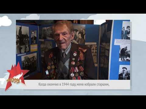 Дегтярев Михаил Кондратьевич. Республика Башкортостан, г. Стерлитамак