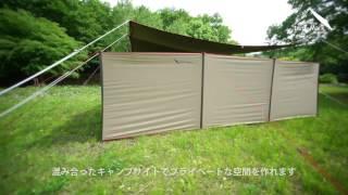 tent-Mark DESIGNS 陣幕ワイド 本体価格¥24800 + 税 http://www.tent-m...