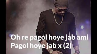 Pagol Hoye Jabo | Deep Jandu | Lyrics | Bohemia | GS Collection's