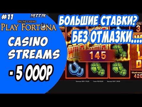 🔞Онлайн казино Play Fortuna !🎰