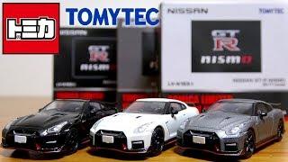 高級トミカ リミテッドヴィンテージ ネオ NISSAN GT-R NISMO 2017 model 3種 タカラトミーモールオリジナル トヨタ 2000GT 銀メッキバージョン TOMYTEC thumbnail