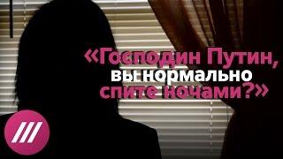 Первый чеченский трансгендер дал интервью Дождю