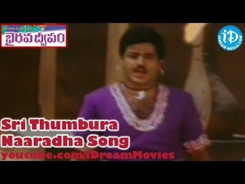 Sri Thumbura Naaradha Song - Bhairava Dweepam Movie Songs - Balakrishna - Roja - Rambha