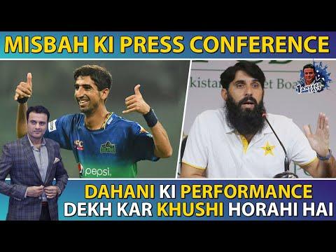 Dahani Ki Performance Dekh Kar Khushi Horahi Hai | Misbah Ki Press Conference | Tanveer Says