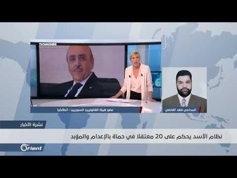 قوائم جديدة لمدنيين حكم عليهم بالإعدام في سجن حماة المركزي  - 23:52-2018 / 11 / 7