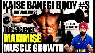 KAISE BANEGI BODY KBB #3 : Maximize Muscle Growth | 100% Science of Hypertrophy | Dr.Education