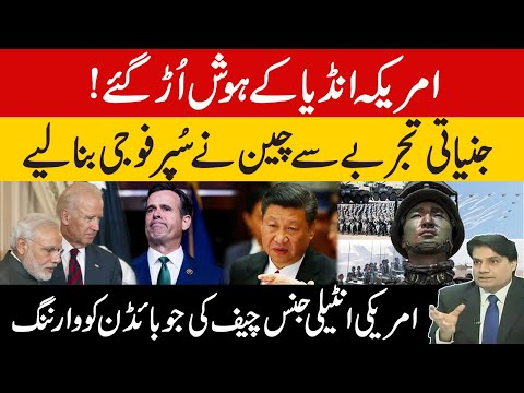 China Made Super Soldiers | US Intelligence Chief's Report | Sabir Shakir Analysis
