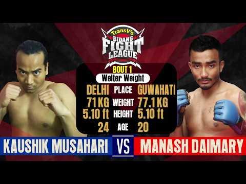NorthEast Indian's in BIDANG FIGHT LEAGUE, MMA
