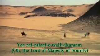 A R Rahman   Hasbi Rabbi JalAllah with english subtitles