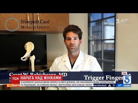 ТСН: Каліфорнійського хірурга та його подругу заарештували за наругу над жінками