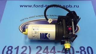 Корпус топливного фильтра Ford Transit 06-11 (с датчиком)