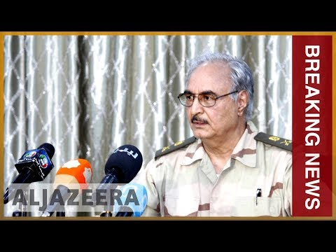 🇱🇾 Libya: High alert in Tripoli after renegade leader orders advance | Al Jazeera English