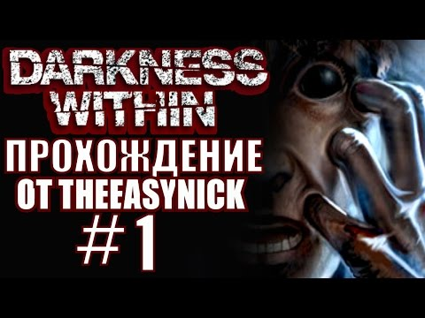 Darkness Within: In Pursuit of Loath Nolder ► Интересное начало ► #1