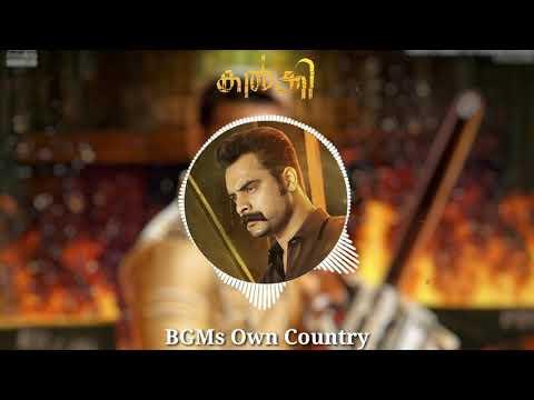 Kalki Malayalam BGM • Tovino Thomas • Malayalam BGM