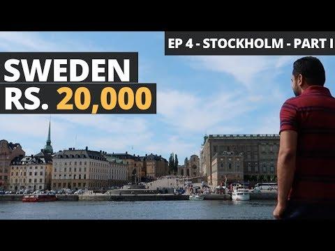 Episode 4 – Rs. 65,000 – Norway, Sweden & Denmark - Exploring Stockholm City in Rs 20,000 - Part 1
