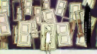 きくおはな(きくおと花たん) - そこにはまた迷宮