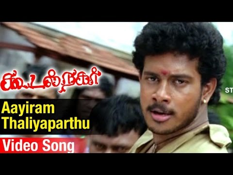 Aayiram Thaliyaparthu Video Song | Koodal Nagar Tamil Movie | Bharath | Bhavana | Sabesh Murali