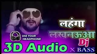 3D Audio|| Lahanga Lucknowa|| Khesari lal yadav & Antra Singh priyanka| Bhojpuri 3D Song