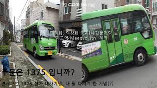 [음원땜에 광고 있음][영상화 통보후 가능, 교통합성]…
