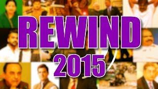 2015 A Rewind -in 5 minutes