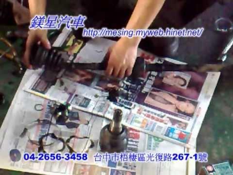 2014-15 11代 altis 方向盤拆解   VideoNeed
