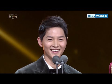 Song JoongKi gives update on his wife Song HyeKyo [2017 KBS Drama Awards/2018.01.07]