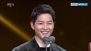 Song JoongKi gives update on his wife Song HyeKyo [2017 KBS Drama Awards/2018.01.07] thumbnail