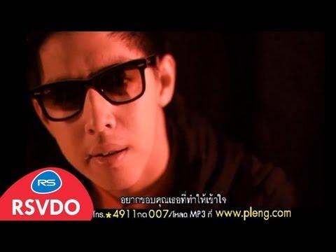 ท้องฟ้า นาฬิกา น้ำตา หัวใจ :เล้าโลม [Official MV]