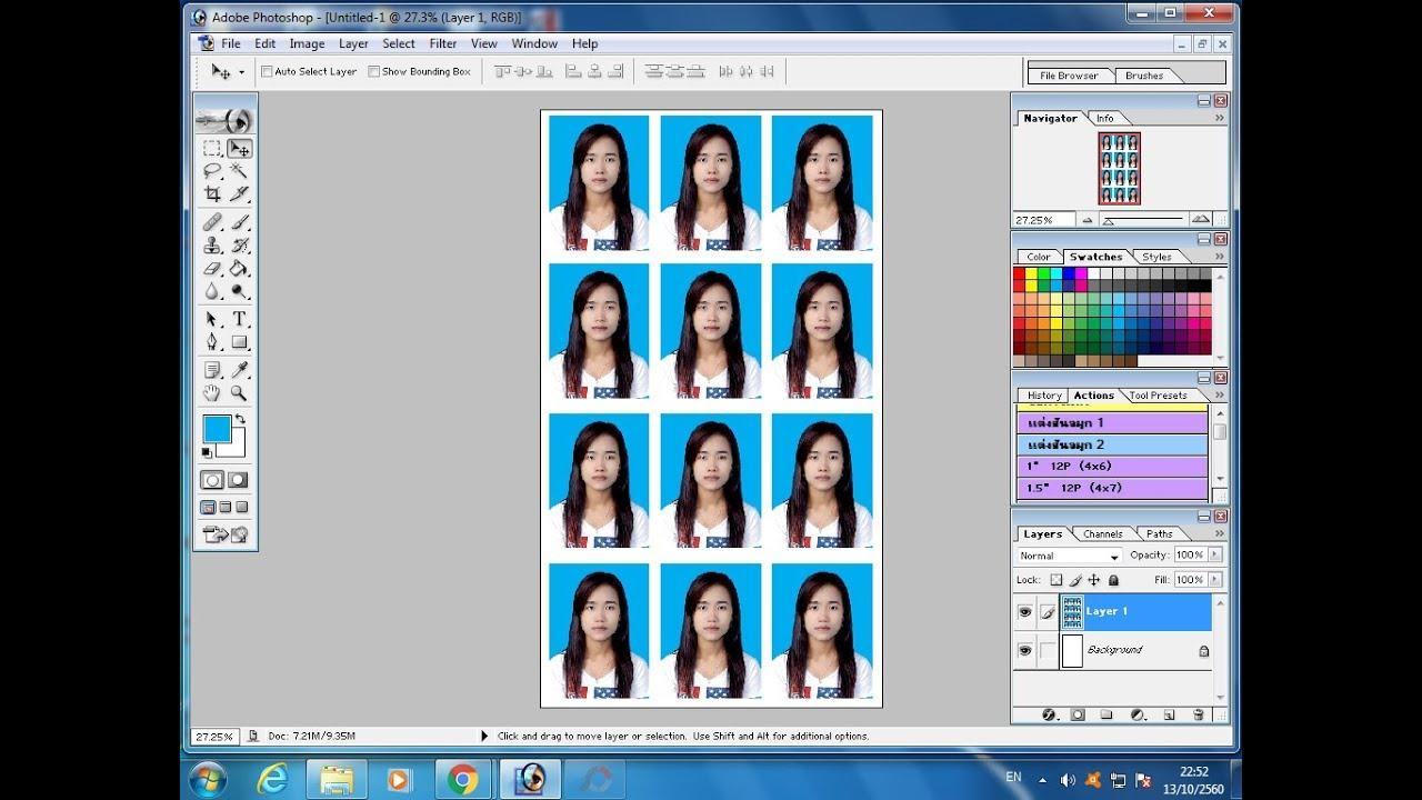 HOW TO CRACK PHOTOSHOP CS3