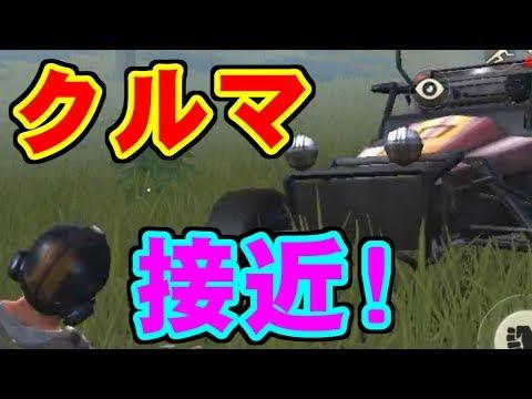 [荒野行動] ヒィ!クィ!コォ!ルォ!スィ! [KNIVES OUT for Android]