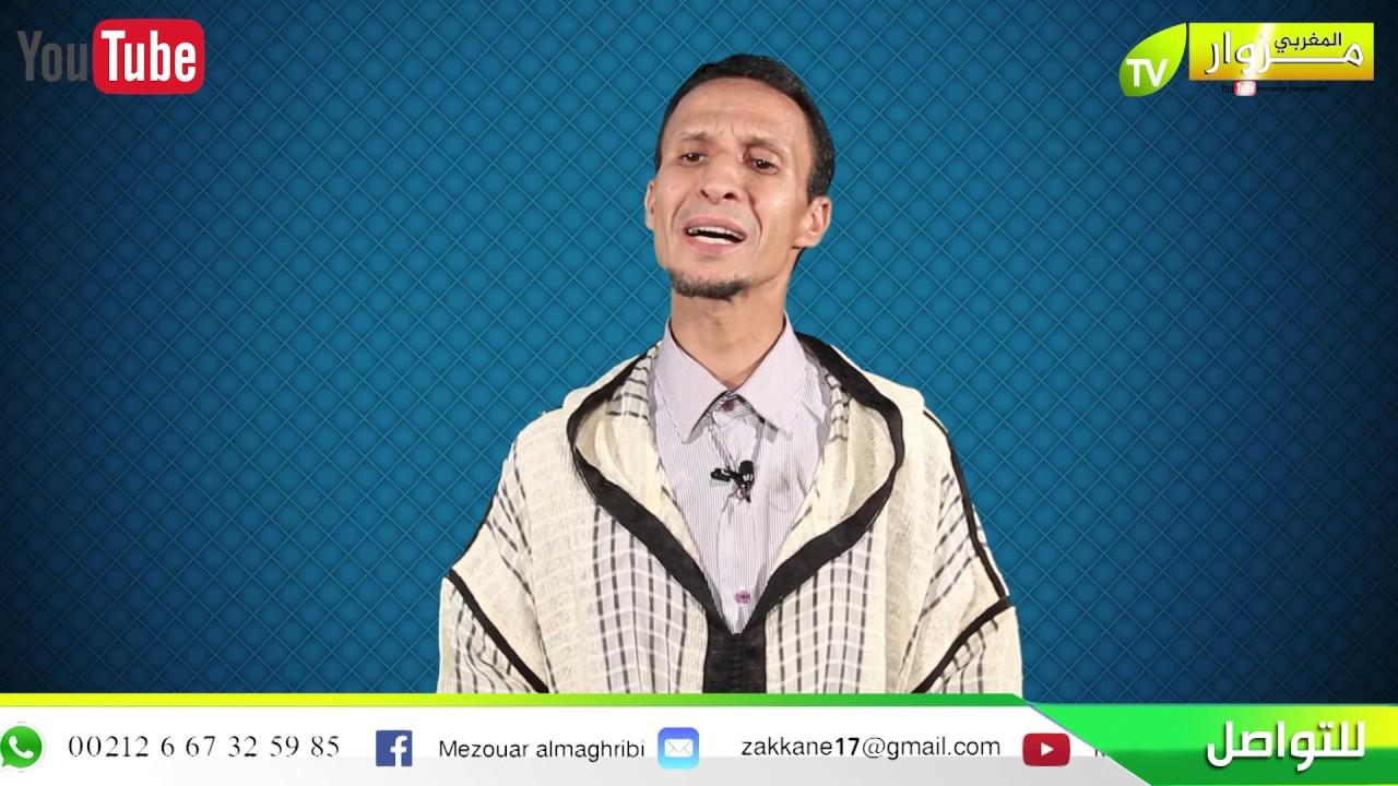 amdah nabawiya ecouter