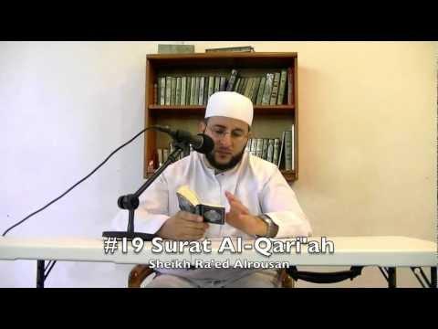 #19 Learn Surat Al-Qari'ah with Correct Tajweed
