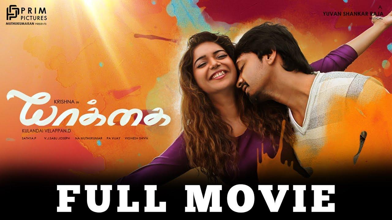 Download Yaakkai Tamil Full Movie