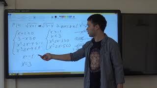 Лекция 2: Числовые функции и математический анализ. Часть 1