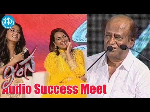 Rajinikanth About Anushka and Sonakshi Sinha At Lingaa Audio Success Meet