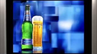Introducing Baltika Beer