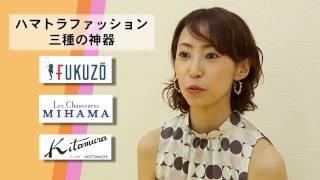 ハマトラファッションを美小柄(155センチ以下の小柄女性達)による ファッションショーに取り入れた 横浜元町=「ハマトラ美小柄」という...