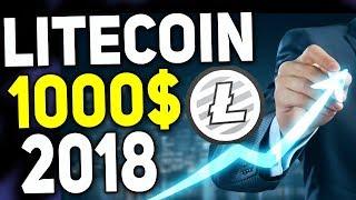 Огромные Перспективы Криптовалюты Litecoin. Стоимость Лайткоин в 2018 Году Прогноз Цены