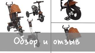 Обзор на велосипед трехколесный Micio City, надувные колеса 10