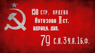 One Hour of Music - Victory Day
