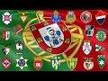 ~Live stream~ Famalicão vs Sporting B (Segunda Liga ) 2016