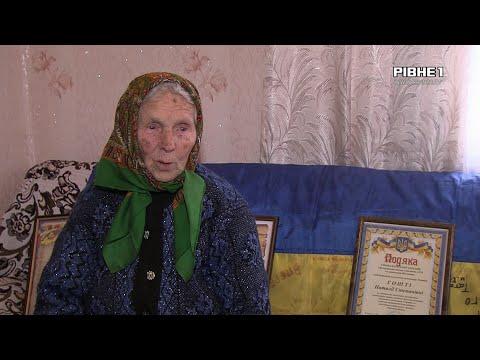 TVRivne1 / Рівне 1: 95-річна бабуся віддає пенсію солдатам