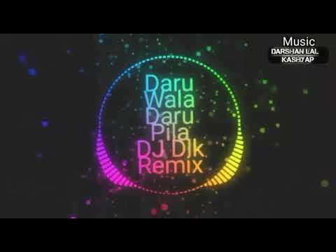Bhojpuri Me दारू वाली दारू पिला Daru Wali  Daru Pila DJ Dlk Remix Mp3