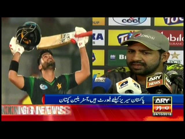 Pakistan vs Australia 1st T20I: Pakistan face Australia with Twenty20 top ranking at stake