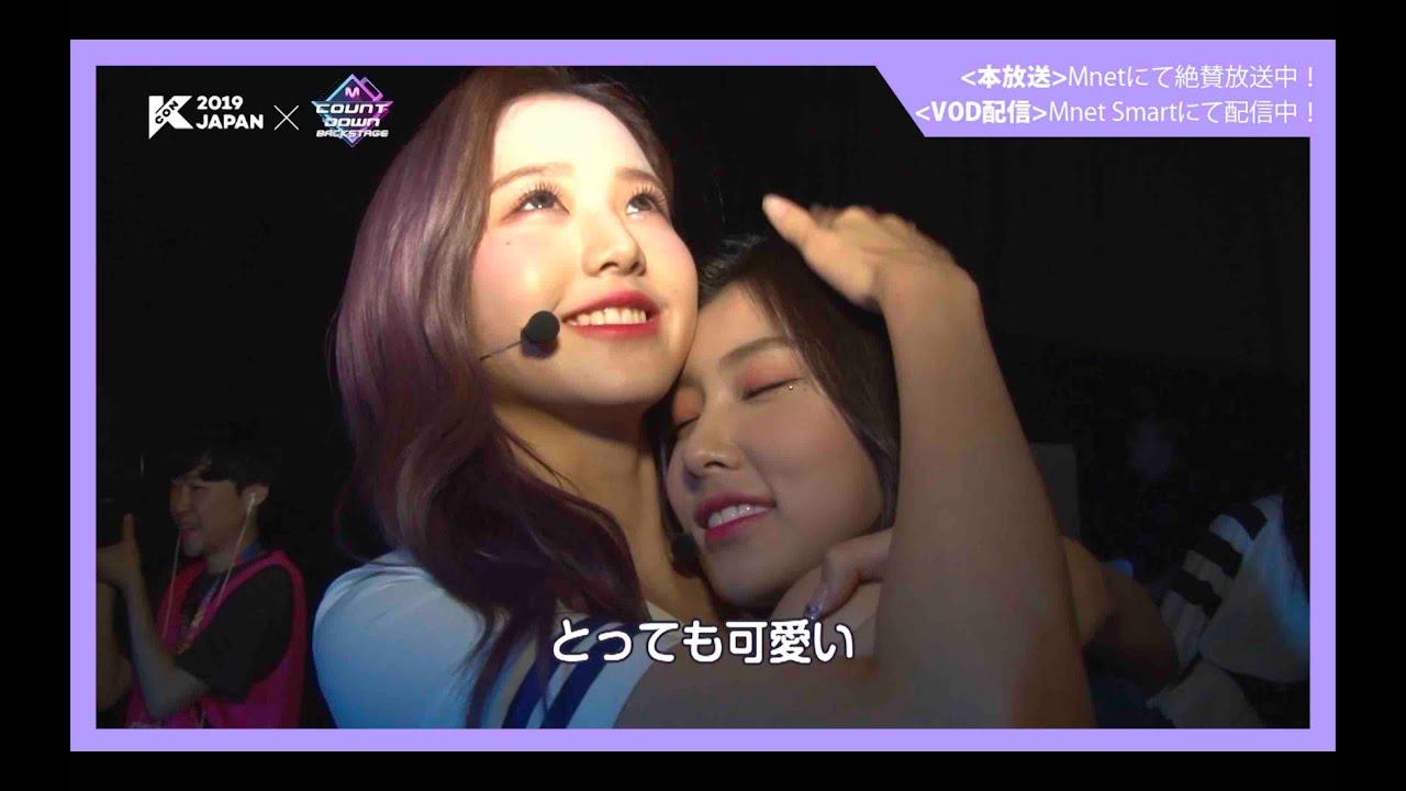 【M COUNTDOWN バックステージ】#324 IZ*ONE CUT (KCON 2019 JAPAN放送時)
