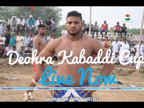 Deohra  [ Kaithal ] Kabaddi Cup Live Now 2018 Kabaddi24x7