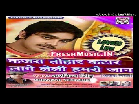 Kajara Tohar Katar Ki Lage Leli Hamro Jaan ( dj  skrimix bhojpuri song 2017)