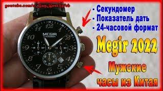 видео Мужские наручные часы MEGIR 3006