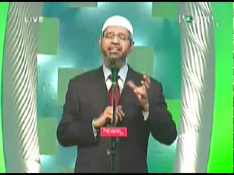 The Earth's geoid shape - Exposing Dr Zakir Naik (Oxford university) thumbnail